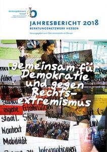 Cover des Jahresberichts 2019