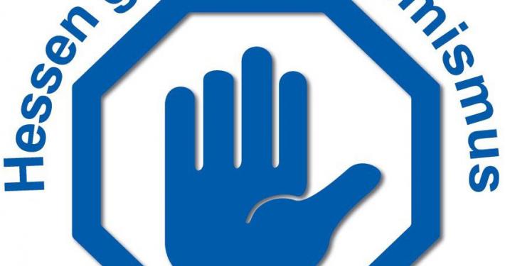 """Logo """"Hessen gegen Extremismus"""""""