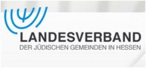 Logo des Landesverbands der Jüdischen Gemeinden in Hessen