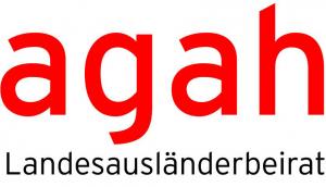 Logo der Arbeitsgemeinschaft der Ausländerbeiräte Hessen (agah)