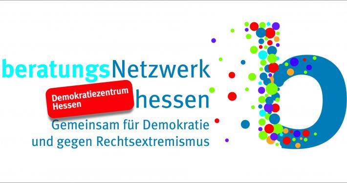 Demokratiezentrum Hessen im Beratungsnetzwerk Hessen